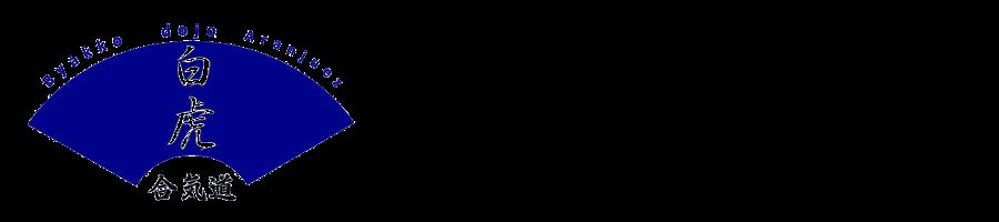 Byakko Dojo
